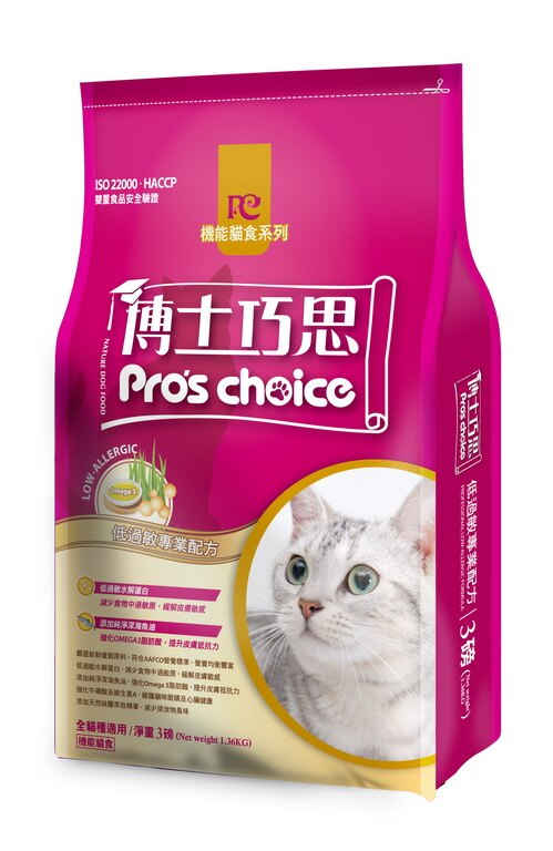 【GooShop 咕狗】博士巧思 機能貓食系列 低過敏專業配方 - 3LB/磅