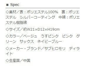 日本DELIGHT SERIES 馬卡龍小玉點 便當袋 保冷保溫  /  sab-3696  /  日本必買 日本樂天直送 /  件件含運 3