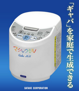 SATAKE精米機 (GABA MILL) RSKM3D [代購]