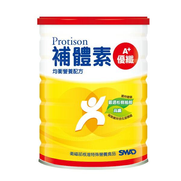 補體素 優纖A+ (900g/罐)【杏一】