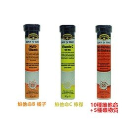 克魯格維他命發泡錠 20錠/瓶 3種可選◆德瑞健康家◆