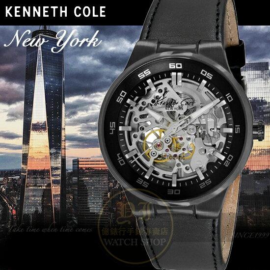 Kenneth Cole國際品牌低調型男鏤空機械腕錶IKC8048公司貨/設計師/禮物/精品