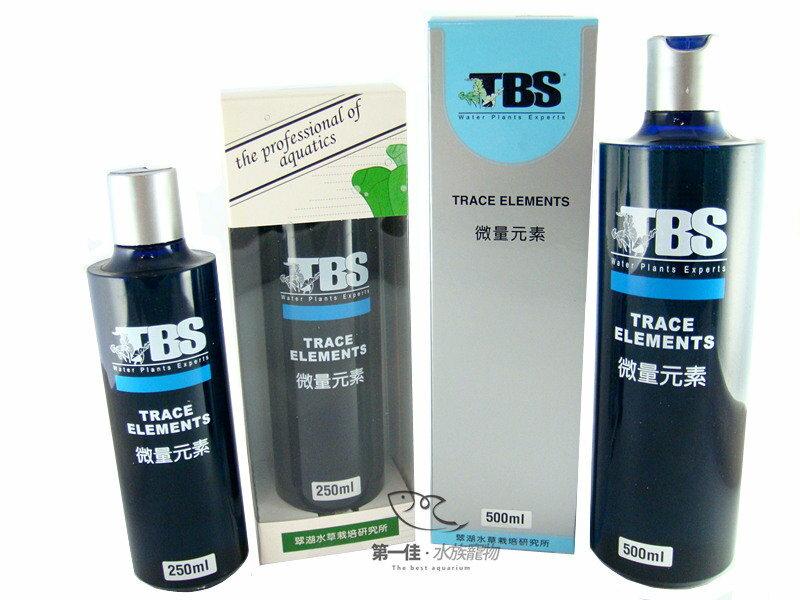 [第一佳 水族寵物]台灣翠湖TBS 水草微量元素.液肥 (附贈量杯+滴管) [500ml] 水草肥料系列