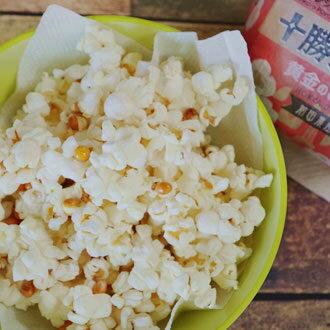 「日本直送美食」[北海道農產品] 十勝爆米花 ~ 來自黃金玉米田 ~ 北海道土產探險隊~ 2