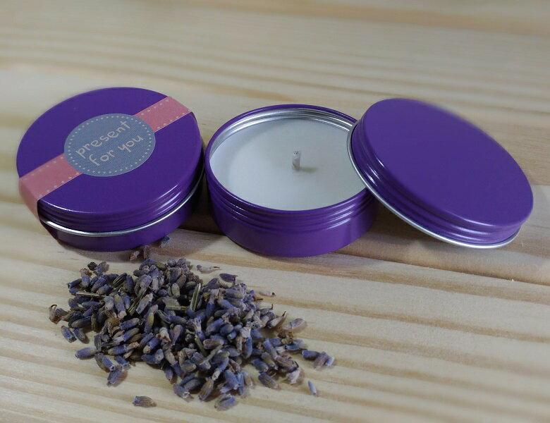 環保大豆蠟燭【紫色冥想】