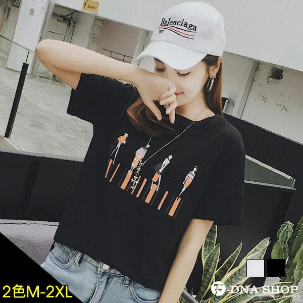 F-DNA★街頭伸展台印圖圓領短袖上衣T恤(2色-M-2XL)【ET12720】