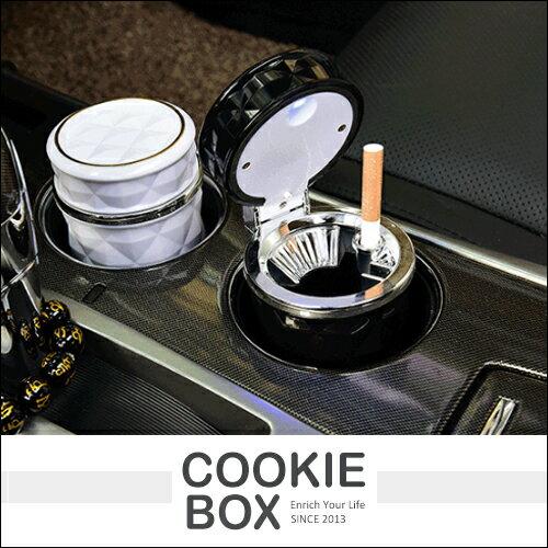 車用 煙灰缸 (隨機出貨) 汽車 煙灰盒 置煙槽 杯型 車載 出風口 LED燈 帶蓋 掛式 掀蓋 *餅乾盒子*