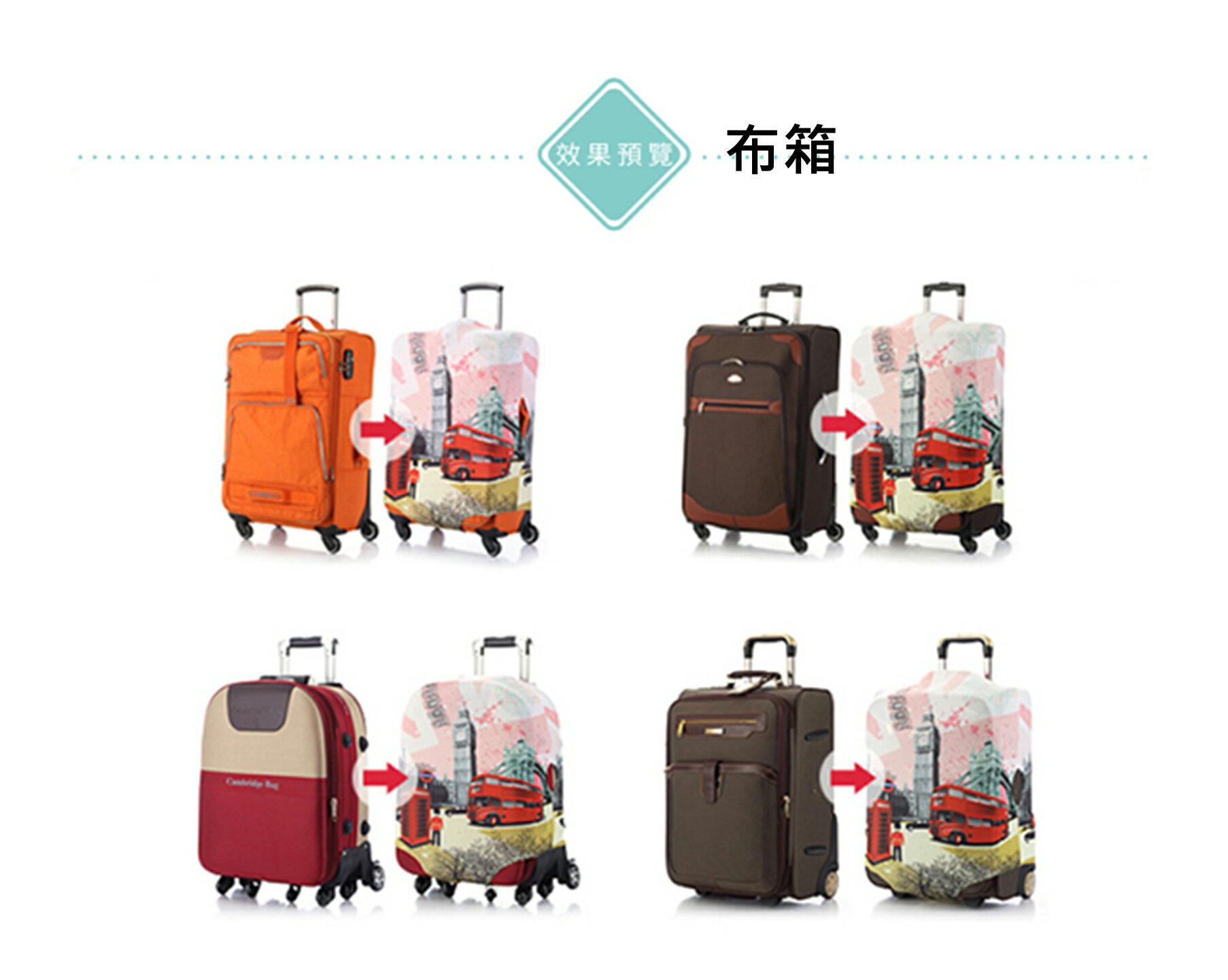 【Intermission】LCS374 海洋生態 外銷日本 彈力保護套 行李箱套 旅行箱防塵罩 防塵套 特殊圖案(M 、L號 行李箱) 7