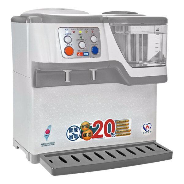 『東龍』☆9.75公升蒸汽式電動給水溫熱開飲機 TE-1131S **免運費**