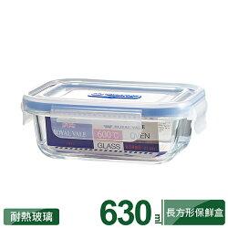 理想牌英國皇家微波烤箱耐熱玻璃保鮮盒長方形630ml便當盒野餐盒-大廚師百貨