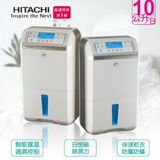 HITACHI 日立 RD-200DS 晶鑽銀 除濕能力 10公升/日 除濕機