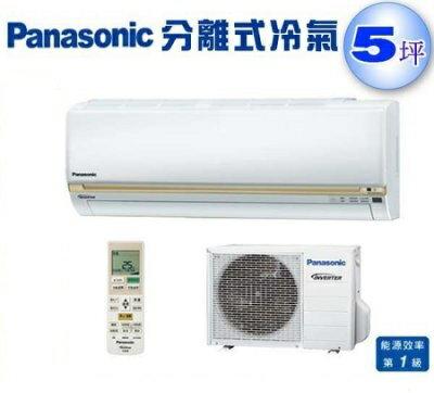國際牌分離式冷氣 ~1級LJ型變頻冷專~ CS~LJ36CA2_CU~LJ36CA2 ~
