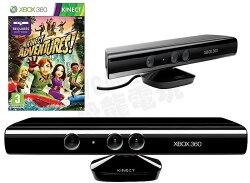 全新裸裝 XBOX360 Kinect 感應器 體感鏡頭(內含Kinect大冒險中文版與電源線)【台中恐龍電玩】
