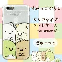 角落生物Sumikko-gurashi,角落生物手機殼推薦推薦到尼德斯Nydus~* 日本正版 San-X 療癒系 角落生物 軟殼 手機殼 保護殼 4.7吋 iPhone 6 -角落款