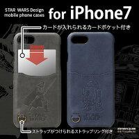 星際大戰 手機配件與吊飾推薦到尼德斯Nydus 日本正版 迪士尼 星際大戰 黑武士 雙層設計 可插卡片 硬殼 手機殼 4.7吋 iPhone7就在尼德斯Nydus推薦星際大戰 手機配件與吊飾