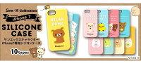 角落生物Sumikko-gurashi,角落生物手機殼推薦推薦到尼德斯Nydus 日本正版San-X 拉拉熊 懶懶熊 牛奶妹 角落生物 矽膠軟殼 手機殼 4.7吋 iPhone7
