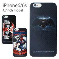 蝙蝠俠 手機殼及配件推薦到尼德斯Nydus~* 日本正版 DC內戰 蝙蝠俠 vs 超人 硬殼 手機殼 4.7吋 iPhone 6/6S就在尼德斯Nydus推薦蝙蝠俠 手機殼及配件