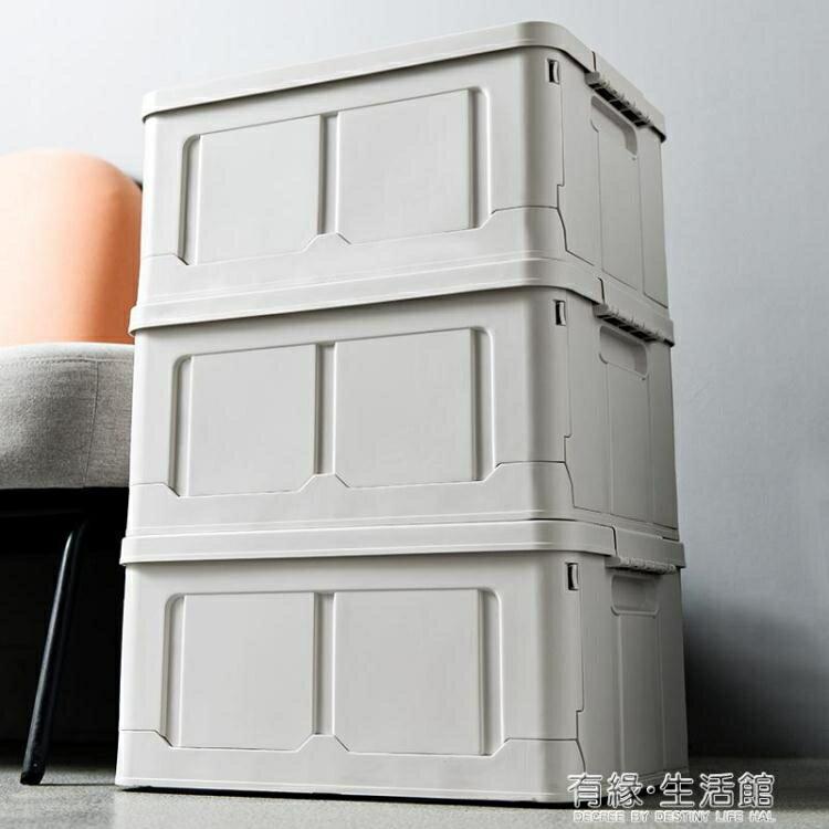 摺叠框 裝書摺疊收納箱有蓋塑料特大號家用玩具衣服整理箱車用雜物儲物盒AQ