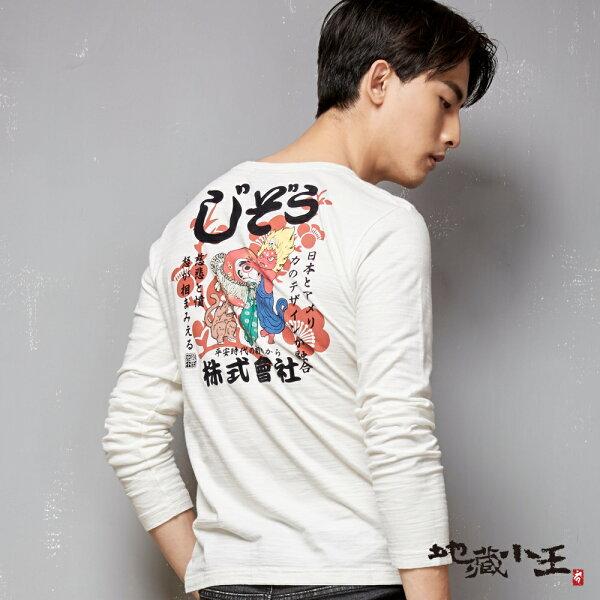 【專櫃新品】地藏抱達摩印花長TEE(白)-BLUEWAYJIZO地藏小王