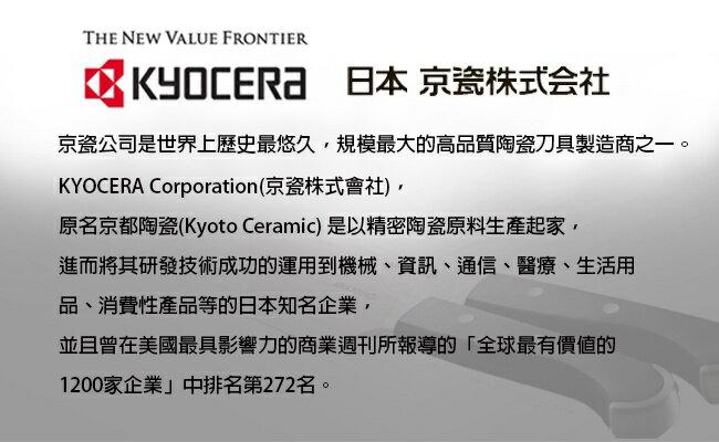 Kyocera 日本京瓷陶瓷胡椒研磨罐(黑) 3