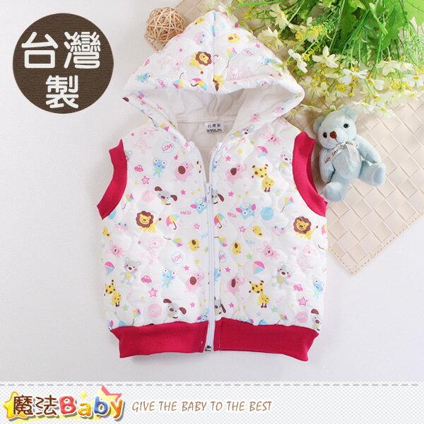 嬰幼兒外套 台灣製鋪棉輕量兒童連帽背心外套 魔法Baby~k60466