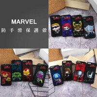 Marvel 手機殼與吊飾推薦到MARVEL漫威復仇者聯盟 iPhone 6/6s Plus(5.5吋)經典Q版人物防手滑殼套就在Miravivi推薦Marvel 手機殼與吊飾