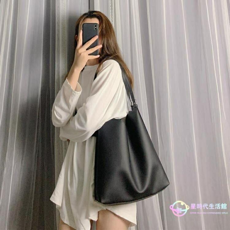 手提包 包包女新款韓版簡約百搭水桶包學生手提女包大容量側背包