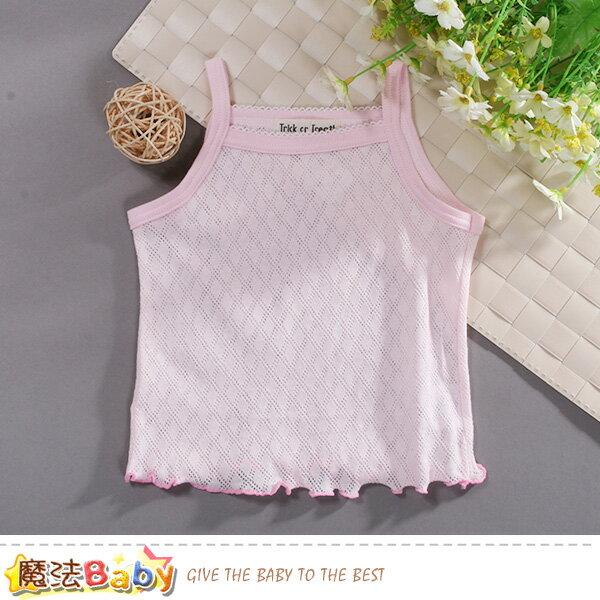 嬰幼兒上衣日本製寶寶夏季清涼上衣魔法Baby~k50901