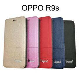 【Dapad】經典隱扣皮套 OPPO R9s (5.5吋)