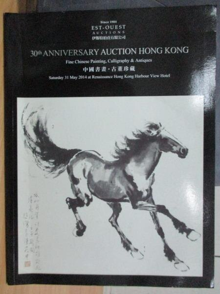 【書寶二手書T6/收藏_WEN】Est-Ouest_2014/5/31_30th Anniverary…HK