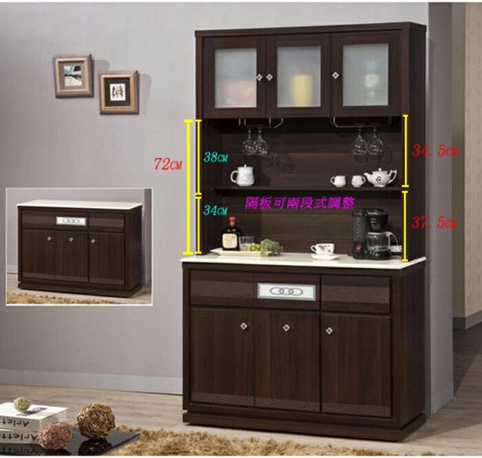 【尚品傢俱】791-01 凡宇諾華 /胡桃 4尺石面碗盤餐櫃下座~另有3尺、5尺/收納櫃/櫥櫃/廚房置物櫃