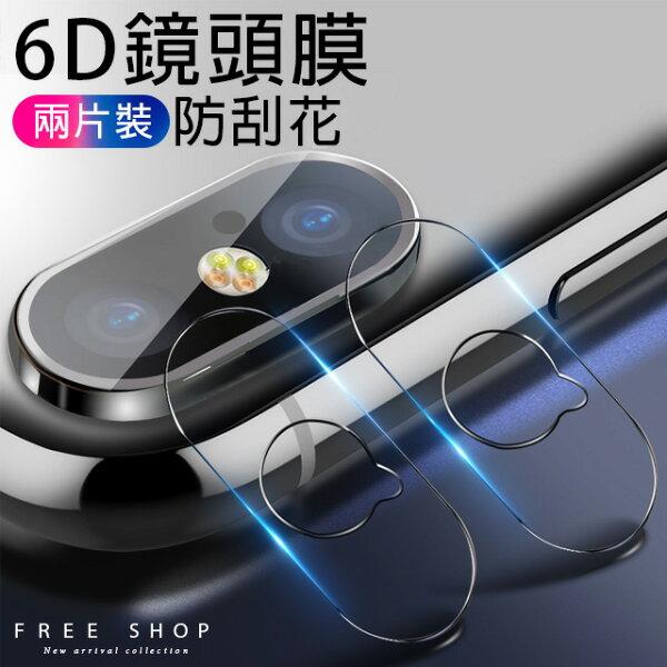 FreeShop升級版2片裝蘋果iPhoneX87全系列鏡頭鋼化膜後鏡頭保護貼3倍高清防刮強化【QCCCW1082】