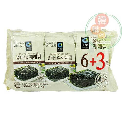 【韓購網】韓國大象岩燒海苔(9入/袋)★橄欖油添加傳統海苔★韓國岩燒海苔零食