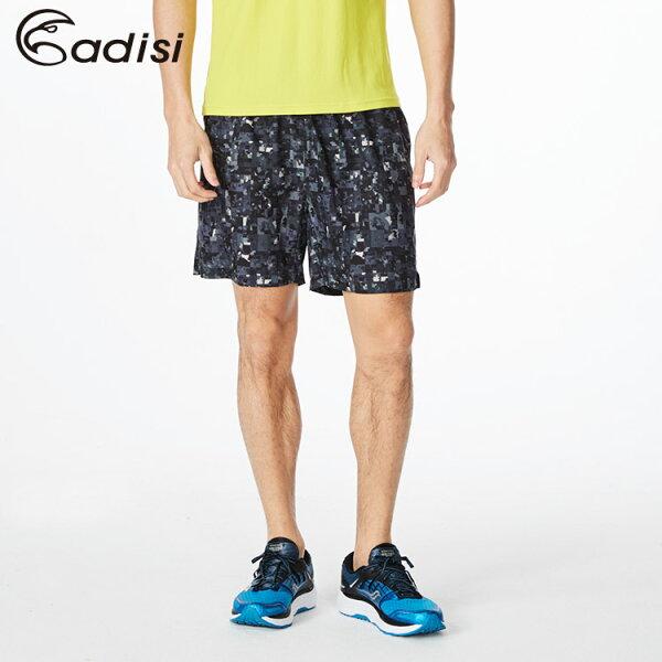 ADISI男印花慢跑短褲AP1811002(S~2XL)城市綠洲專賣(吸濕排汗、速乾、運動)