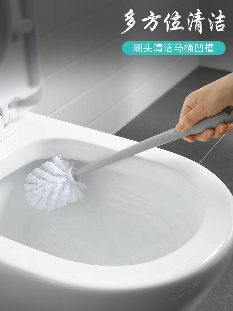 馬桶刷 衛生間軟毛馬桶刷套裝 家用廁所刷潔廁刷長柄馬桶清潔刷 【CM1087】