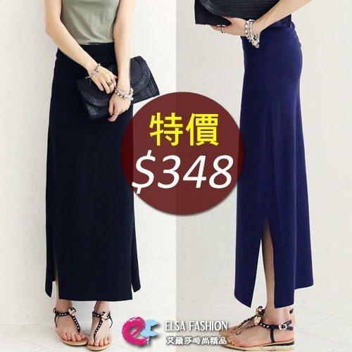 韓國連線 露背洋裝連身裙窄裙 艾爾莎 高腰極顯瘦修身兩側開叉莫代爾包臀裙長裙~TAK219