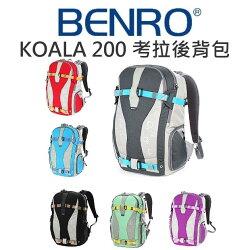 【中壢NOVA-水世界】BENRO KOALA 200 考拉 輕量雙肩後背包 側邊快取相機 15.6NB 公司貨