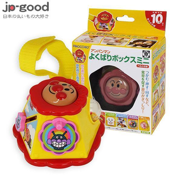 PINOCCHIO 麵包超人六面音樂手指玩具