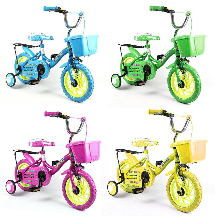 EMC附前籃、後貨架 追風兒童腳踏車(水藍、淡綠、黃色、粉)【德芳保健藥妝】