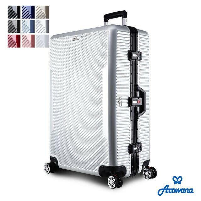 [限時下殺]Arowana 頂級斜紋航太鋁框行李箱-29吋 2