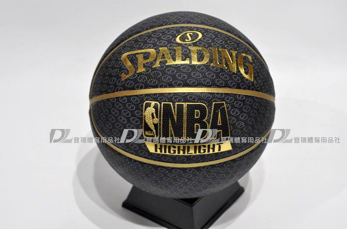 【登瑞體育】SPALDING Highlight SS系列籃球  SPA73901