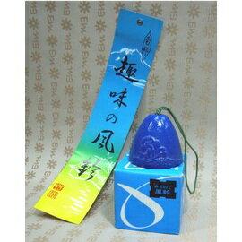【福介生活館】日本南部鐵器~日本製~鳳文堂 燈籠風鈴-浪潮~手工鑄鐵