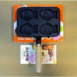 【福介生活館】日本鐵器池永【鯛魚燒 鑄鐵烤盤】~魚型燒烤盤 點心甜點鍋具 一口蛋糕 小蛋糕 銅鑼燒~烤箱 電磁爐 瓦斯爐OK