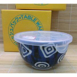 【福介生活館】日本陶瓷【美濃燒】烙紋 丼碗 (日本製) 附保鮮蓋~湯碗 飯碗 陶磁缽~窯燒盛碗~沙拉碗 甜品甜湯 親子丼