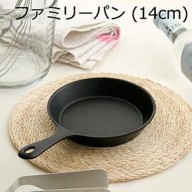 鑄鐵鍋南部鐵器~岩鑄 iwachu~鑄鐵平底鍋14cm 單柄鐵鍋~煎鍋荷蘭鍋 義式焗烤 早