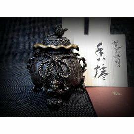 日本高岡銅器【銅香爐 寶袋二上常太郎元威】茶袋銅爐 手工蠟型鑄銅藝品 風水銅鼎青銅置物