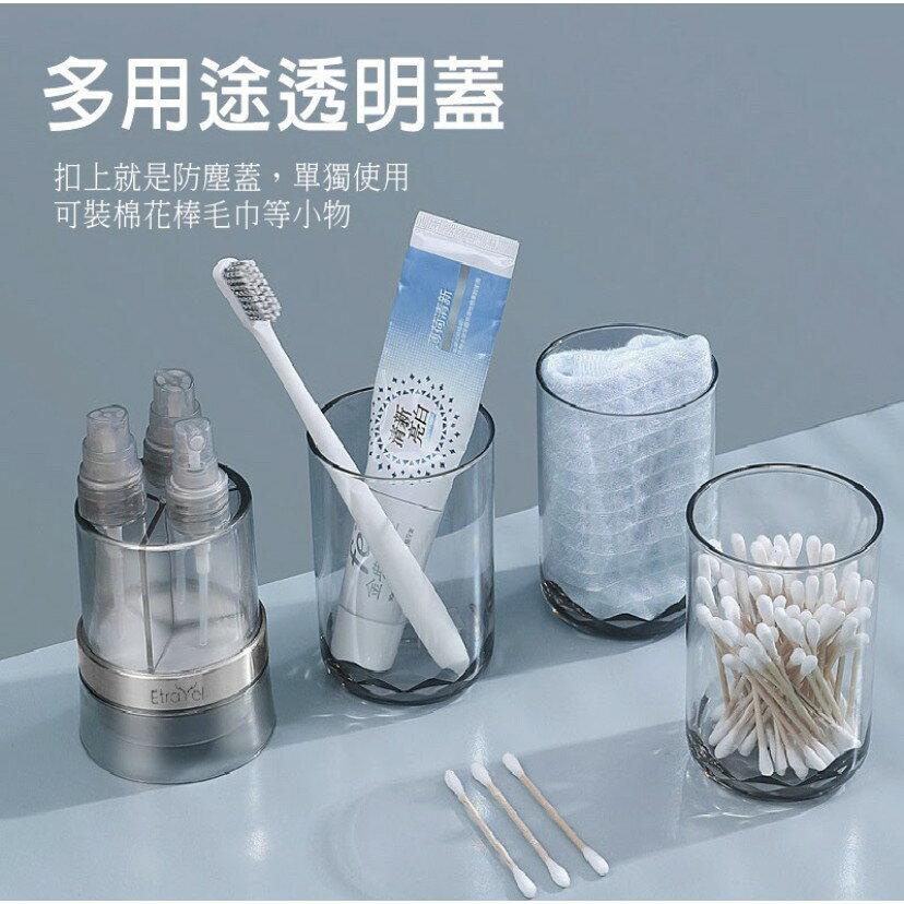 旅行必備分裝瓶分裝噴瓶按壓空瓶便攜旅行細霧乳液按壓小噴瓶 2