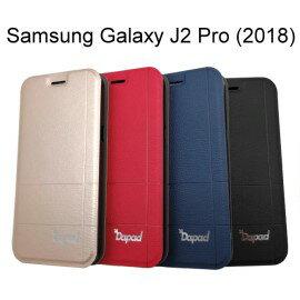 【Dapad】經典隱扣皮套SamsungGalaxyJ2Pro(2018)5吋