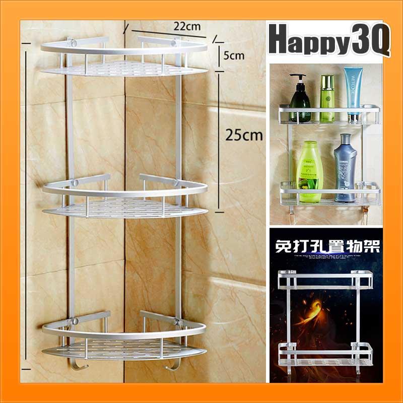 廁所洗手台收納架浴室收納架浴室架子置物架黏貼磨力貼無痕吸牆壁免打孔-雙層【AAA2066】