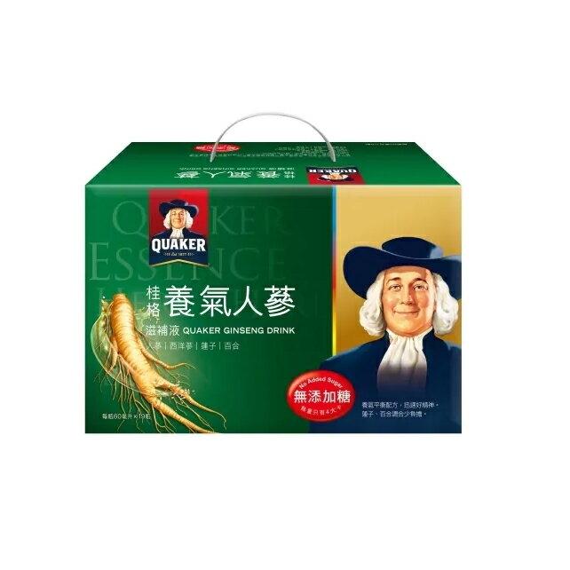 桂格 養氣人蔘滋補液 60mL*19入 (無糖) 禮盒裝無糖無負擔040981
